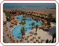 Отдых в Хургаде. PANORAMA BUNGALOWS HURGHADA RESORT 4*